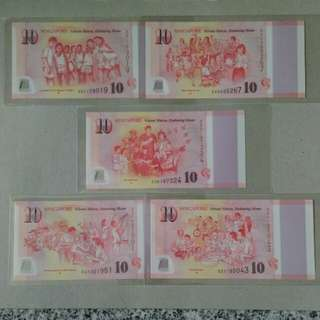SG50 Singapore $10 commemorative notes set