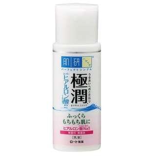 Hada Labo Super Hyaluronic Acid (SHA) Milk
