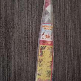 越南純正沉木極品香