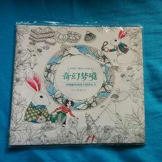 Colouring book (Amily Shen)