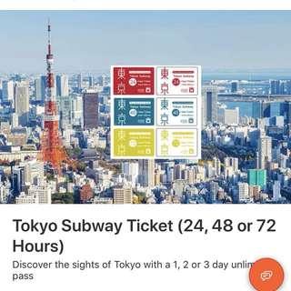 Tokyo Subway Ticket - 3 Day Unli Pass