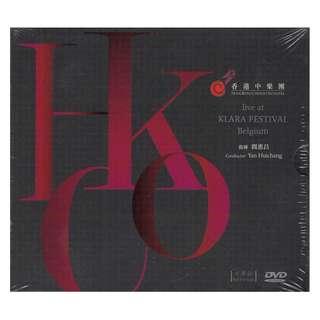 Hong Kong Chinese Orchestra 香港中乐团: <Live at Klara Festival Belgium> CD + 2 DVD Set (Brand New)