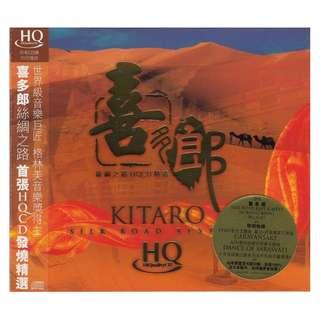 Kitaro 喜多郎: <Silk Road Best 丝绸之路HQCD精选> HQCD / Made in Japan (Brand New)