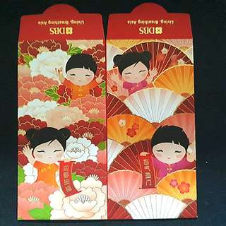 COLLECTIBLES - DBS Red Packet For Sale