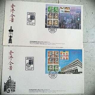 香港stamp經典郵票第7, 8輯電燈英女皇97