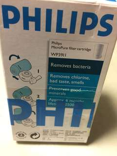 Philips MicroPure filter cartridge