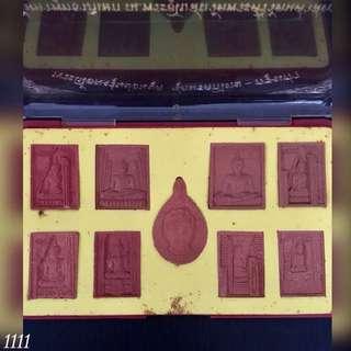 King Rama V (4)