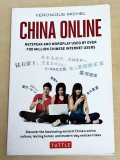 【Only Piece!】 Master China Online Lingo