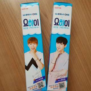 Lotte Yo-hi x Wanna One biscuit