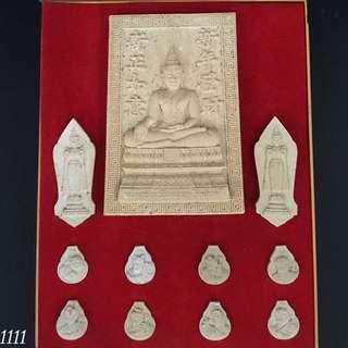 Buddha (99)