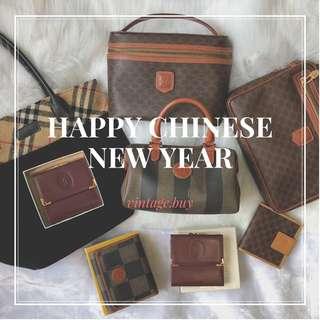 vintage.buy 中古名牌袋