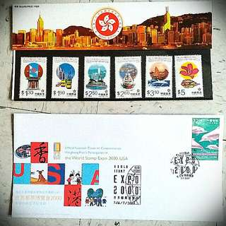 世界郵票展覽會 Expo 2000 stamp