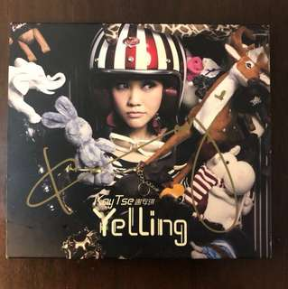 謝安琪Yelling CD&DVD 親筆簽名