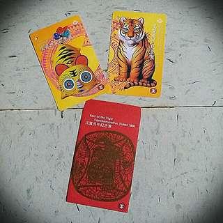 虎年地鐵車票 98 tiger mtr