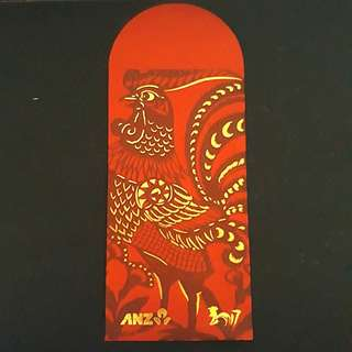 COLLECTIBLES - Pack Of ANZ Red Packet For Sale