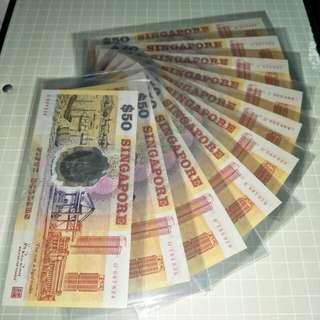 Singapore 1990 $50 Commemorative polymer banknote (10pcs)