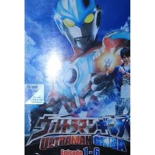 Ultraman Ginga Episode 01 to 06