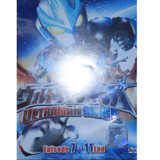 Ultraman Ginga Episode 07 to 11