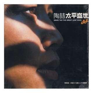 陶喆 David tao (Tao Zhe): <太平盛世 The Great Leap 2005> 全球限量预购礼 Golden AVCD (全新未拆)