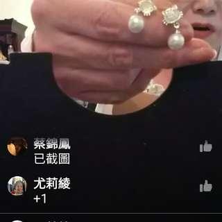 珍珠耳環銀飾
