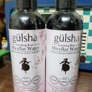 gulsha Micellar watet(多功能爽膚水)