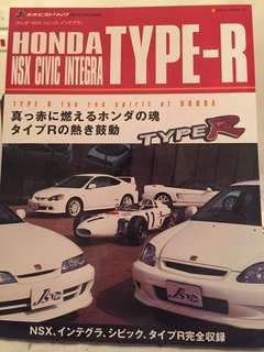 Honda Civic Tpye-R 改裝雜誌5本