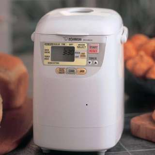 Moving out sale! Zojirushi Breadmaker at a steal!