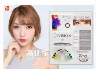 Oi Vision contact lenses