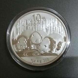 1 oz Panda 2013 Silver Coin