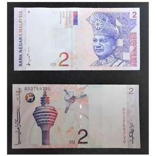 RM2 Curio Bank Note to Let Go ! / Wang Kertas Lama RM2 Untuk Dijual !