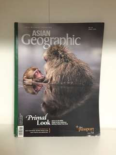 Asian Geographic issue 1/2016 no.116