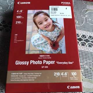 Brand New Canon Glossy Photo Paper