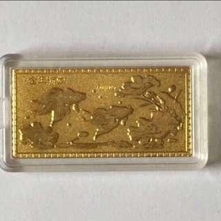 {Collectibles Item - 24K Pure Gold} 金是永恆 999(24K) 0.2grams Pure Gold 足金 - 金玉满堂
