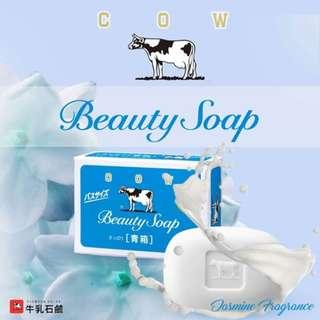 Japan Cow Soap (Anti-Aging)