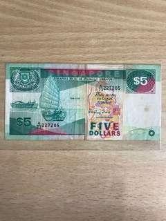 1989年船版新加坡5元