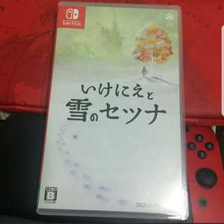 Selling setsuna for switch (can nego, no low baller)
