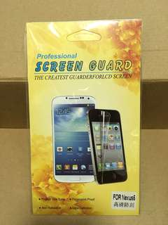 全新 Google LG Nexus 5 screen protector 保護貼