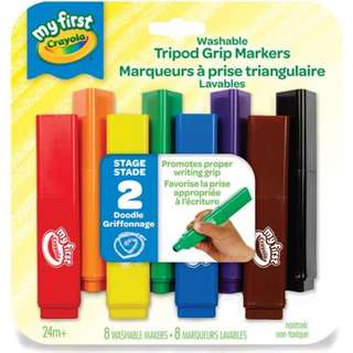 My First Crayola: Washable Tripod Grip Markers (811386)