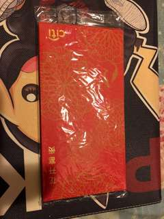 Citibank 2018 red packet