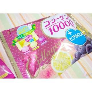 Kabaya Collagen Gummies