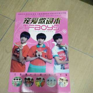 Tfboys song lyrics books