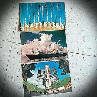 中國航天明信片 postcard