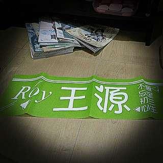 Roy Wang banner