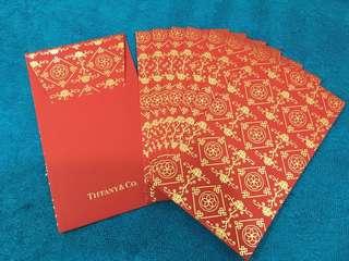 Tiffany & Co.利是封連盒