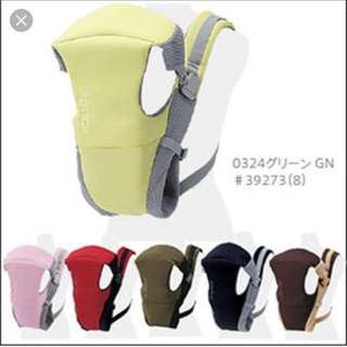 Good deal 🚨 Baby Carrier pink  aprica, good quality