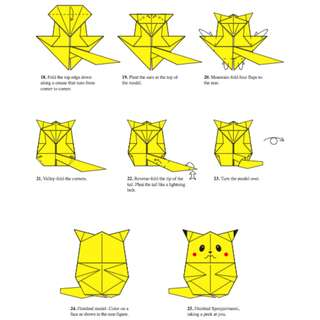 81 Origami Designs eBook (Comes in 81 Different Files With Step-By-Step Origami Instructions)