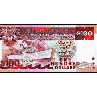 A6 000003 GKS $100 UNC