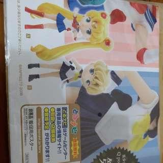 美戰poster