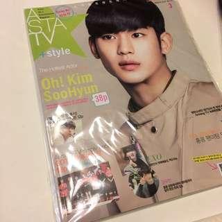 ASTA TV 雜誌 金秀賢 全新 絕版 珍貴 罕有 (2014/3)Kim Soo Hyun