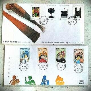 89 香港現代繪畫及雕塑 Modern Paintings Scalpturrs 港人生活剪影 Offical First Day stamp 郵票